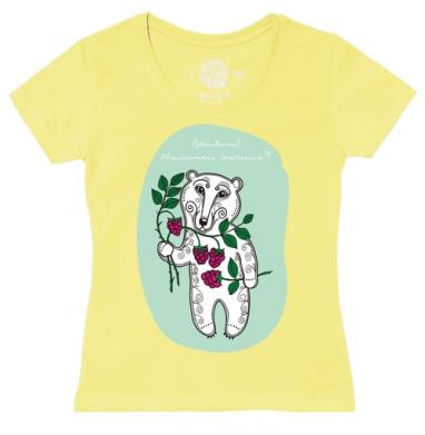 Футболка женская желтая - Мишка косолапый