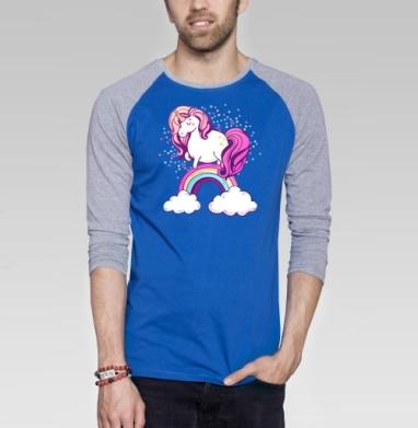 Единорог на радуге  - Футболка мужская с длинным рукавом синий / серый меланж, Мило