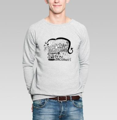 Комплимент по поводу усов - Купить мужские свитшоты с приколами в Москве, цена мужских свитшотов с приколами с прикольными принтами - магазин дизайнерской одежды MaryJane