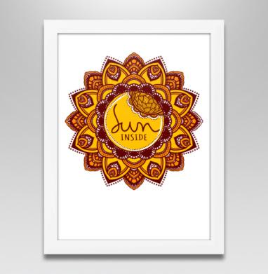 Солнце внутри - Купить плакаты
