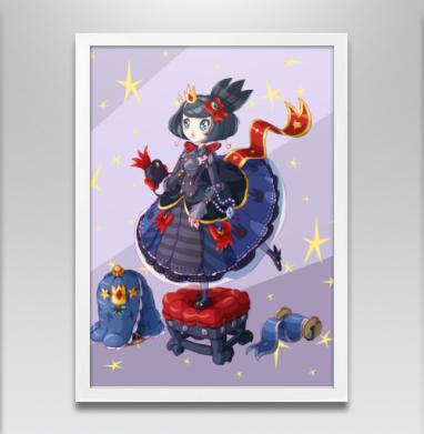 Блу Лолли Принцесса  - Постер в белой раме, нежность