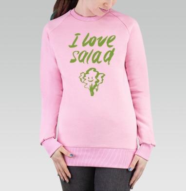 Cвитшот женский, толстовка без капюшона розовый - Люблю салат