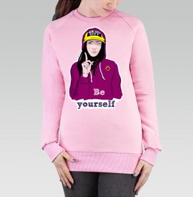 Cвитшот женский, толстовка без капюшона розовый - Be yourself