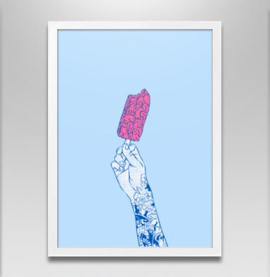 Мозги мороженое! ммм - Постер в белой раме, татуировки