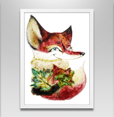 Озорная лисичка Лана - Постер в белой раме, осень