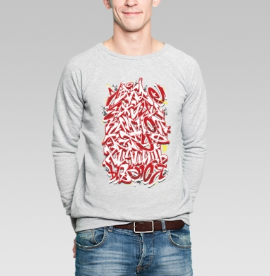 Граффити алфавит - Купить мужские свитшоты с геометрическим рисунком в Москве, цена мужских  с геометрическим рисунком  с прикольными принтами - магазин дизайнерской одежды MaryJane