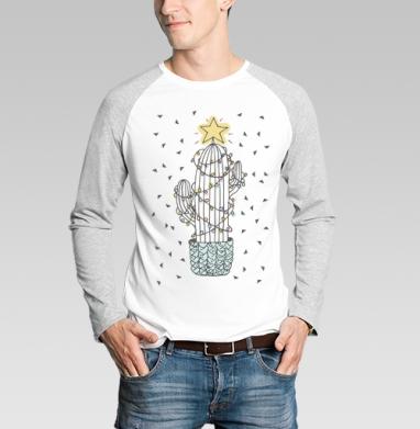 Новогодний кактус - Футболки с длинным рукавом мужские