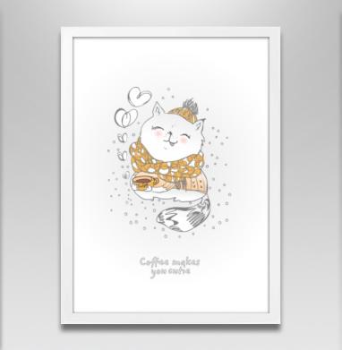 Кофейное настроение  - Постеры, алкоголь, Популярные