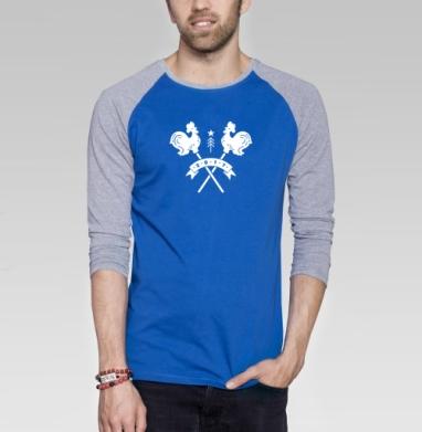Леденцы  - Футболка мужская с длинным рукавом синий / серый меланж, Символ