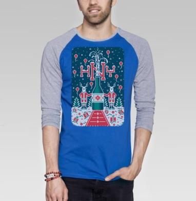 Хэппи Нью Еар - Футболка мужская с длинным рукавом синий / серый меланж, новый год, Популярные