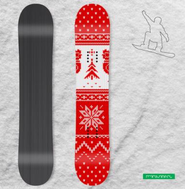 Свитер зимний - Наклейки на доски - сноуборд, скейтборд, лыжи, кайтсерфинг, вэйк, серф