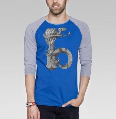 Драконобуква Б - Футболка мужская с длинным рукавом синий / серый меланж, оружие, Популярные