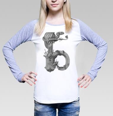 Драконобуква Б, Футболка женская с длинным рукавом бело-серая