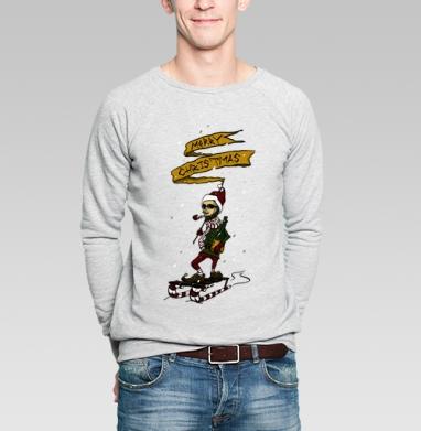 МС - Купить мужские свитшоты Новый год в Москве, цена мужских  новогодних  с прикольными принтами - магазин дизайнерской одежды MaryJane