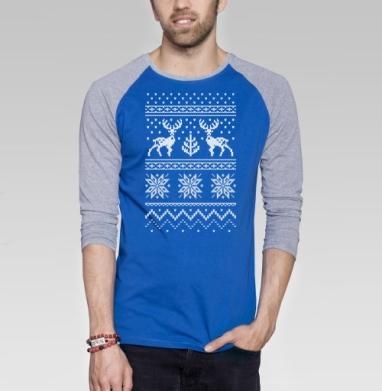 Зимний свитер с оленями - Футболка мужская с длинным рукавом синий / серый меланж, новый год, Популярные
