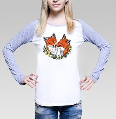Любовь лисы - Футболки с длинным рукавом женские. Новинки