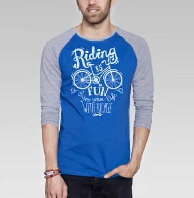 Катать весело - Футболка мужская с длинным рукавом синий / серый меланж, велосипед, Популярные