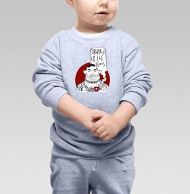 Крутой мужик - Свитшоты детские
