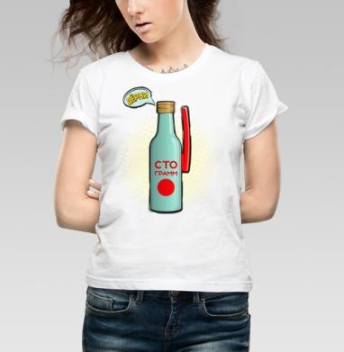 Дёрни - Купить детские футболки алкоголь в Москве, цена детских футболок с алкоголем с прикольными принтами - магазин дизайнерской одежды MaryJane