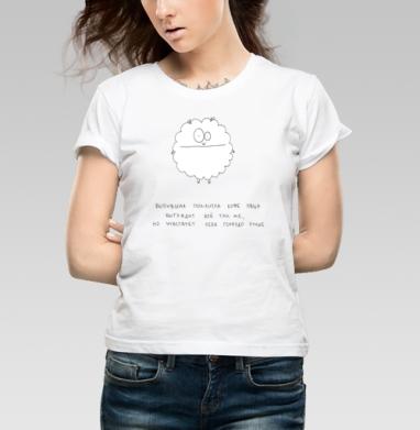 Кофе - Купить детские футболки с надписями в Москве, цена детских  с надписями  с прикольными принтами - магазин дизайнерской одежды MaryJane