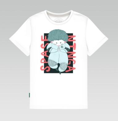 Детская футболка белая - КОСМОДЕВУШКА