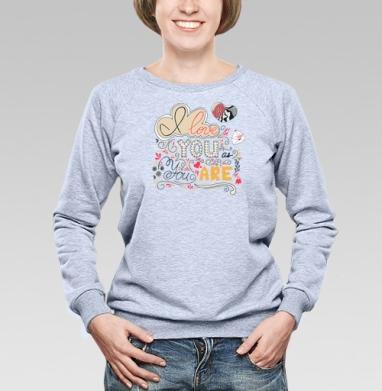 Я люблю тебя таким, какой ты есть - Купить детские свитшоты с любовью в Москве, цена детских свитшотов с любовью  с прикольными принтами - магазин дизайнерской одежды MaryJane