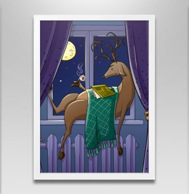 Февральский олень - Постеры, лицо, Популярные