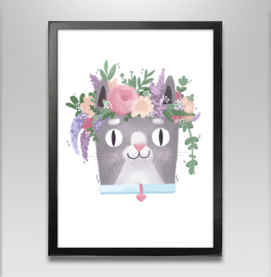 Весенний Кот Перкинс - Постер в чёрной раме
