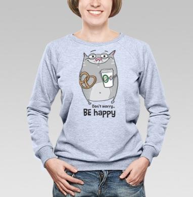 Будь счастлив с серым котом, Cвитшот женский, толстовка без капюшона  серый меланж