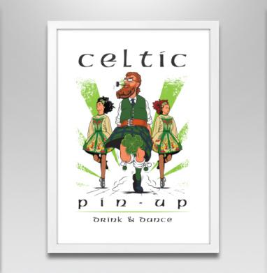 Кельтский пинап - Постер в белой раме, секс