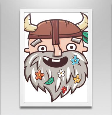 Довольный бородач - Постеры, усы, Популярные