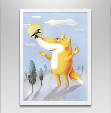 Мечтательно-летательное - Постеры, собаки, Популярные