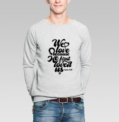 """Бог возлюбил нас прежде, чем мы Его - Свитшот мужской без капюшона серый меланж, Официальный магазин проекта """"B I B L E B O X"""", Новинки"""