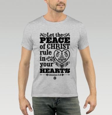 Футболка мужская серый меланж - Мир Христа в сердце