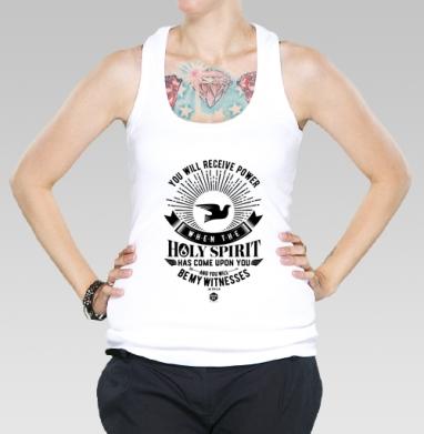 Борцовка женская белая рибана 200гр - Вы получите силу Святого Духа