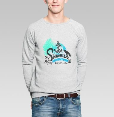 Летние приключения - Купить мужские свитшоты с летом в Москве, цена мужских свитшотов с летом  с прикольными принтами - магазин дизайнерской одежды MaryJane