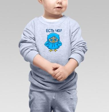 Есть?  - Купить детские свитшоты с надписями в Москве, цена детских свитшотов с надписями  с прикольными принтами - магазин дизайнерской одежды MaryJane