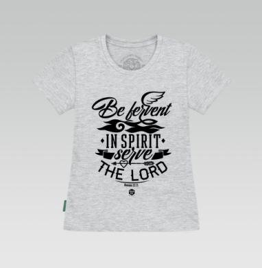 Футболка женская серый меланж - Служи Господу в духе