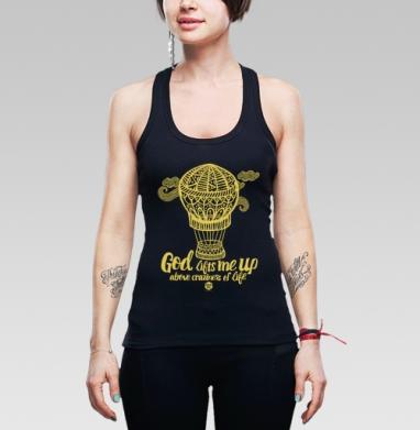"""Бог поднимает меня над суетой - Борцовка женская чёрная рибана 200гр, Официальный магазин проекта """"B I B L E B O X"""""""