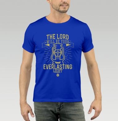 Футболка мужская синяя - Господь будет для тебя вечным светом