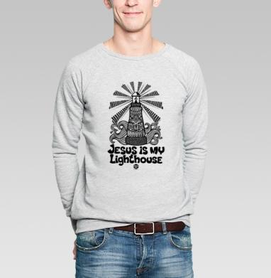 "Иисус мой маяк - Свитшот мужской без капюшона серый меланж, Официальный магазин проекта ""B I B L E B O X"", Новинки"