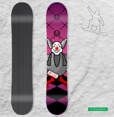 Злой клоун - Сплошные наклейки сноуборд c черепами