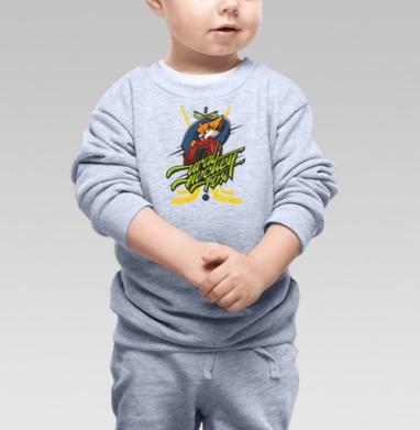 Уральский хоккейный лис - Купить детские свитшоты с надписями в Москве, цена детских свитшотов с надписями  с прикольными принтами - магазин дизайнерской одежды MaryJane