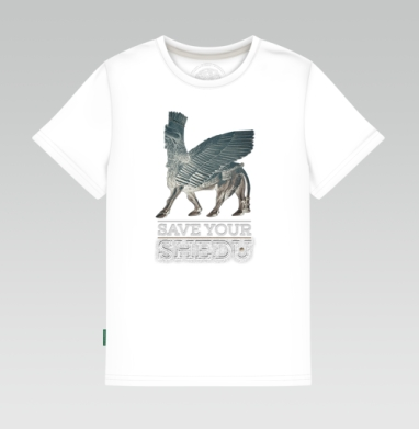 Шеду, Детская футболка белая
