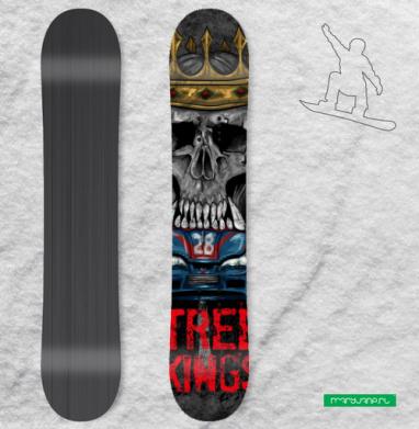 Король Улиц - Сплошные наклейки сноуборд c черепами