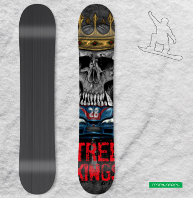 Король Улиц - Наклейки на доски - сноуборд, скейтборд, лыжи, кайтсерфинг, вэйк, серф