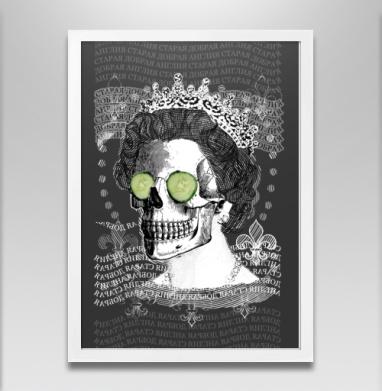 Череп в короне - Постеры, графика, Популярные