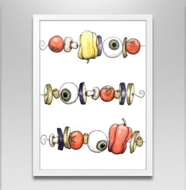 Овощи с глазами - Постеры, лицо, Популярные