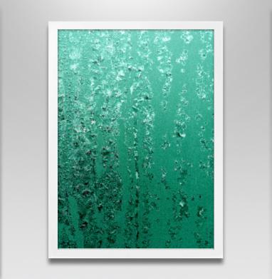 Бирюзовые кристаллы - Постеры, музыка, Популярные