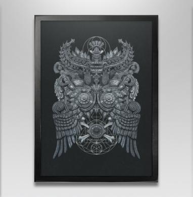 Великая Сова - Постер в чёрной раме